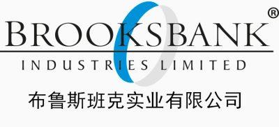 Brooksbank Industries Logo